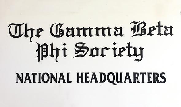 Gamma Beta Phi Sign